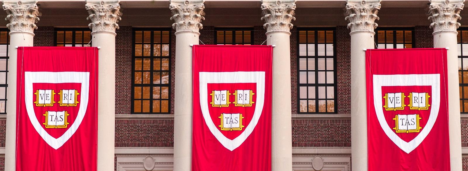 Admisión en Ivy League